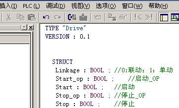 一种原STEP7程序转换为TIA博图的方法-原创(图3)